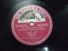 AYE MILAN KI BELA SHANKAR JAIKISHAN BOLLYWOOD N 54420 RARE 78 RPM RECORD EX
