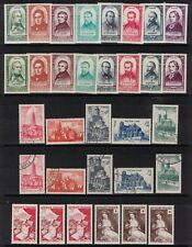 FRANCE STAMPS MLH/MH & USED LOT OF 32 VALUES ,CV:$135.00