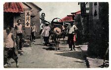 Yantai China -STREET SCENE IN CHEFOO- Postcard Shandong Province