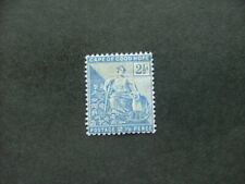 Cape of Good Hope 1896 2½d pale ultramarine SG63 MM