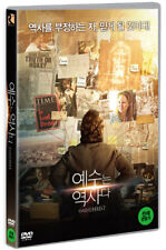 The Case For Christ (2018, DVD)