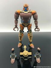 MISB IT-02 Dinobot, Transformers Masterpiece, Beast Wars Series