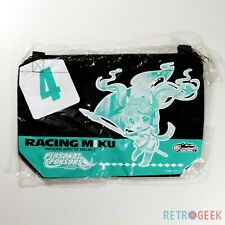 Tote Bag Hatsune Miku GT Project Personal Sponsors 2016 GSR Racing Lottery