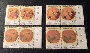China Taiwan Stamp Sc# 1895-8 Blocks of 2 Fan ART Paintings 1974  UNMOUNTED  MNH