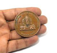 Vintage Indian Congress 31st Session Token Unique Collectible token G29-155 US