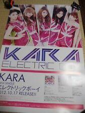 KARA [ELECTRIC BOY JAPAN ver. ] promo POSTER  Japan Limited!