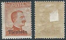 1917-18 UFFICIO POSTALI IN CINA TIENTSIN EFFIGIE 20 CENT MH * - W007-3