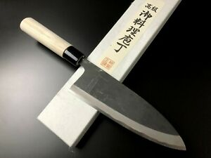 "Japanese Knife Chef ARITSUGU Black Deba White Steel 330mm 12.9"" Gift Japan Knife"