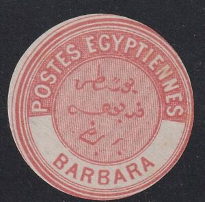 Egyptian Interpostal Seals: Barbara Mint no gum (Used in Somaliland as well)