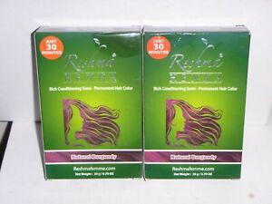 (2 pack) Reshma Natural Burgundy Henna Hair Color
