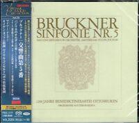 Bruckner Symphony No.5 Eugen Jochum Japan SACD w/OBI NEW/SEALED