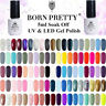 BORN PRETTY 5ml Soak Off UV Gel Polish Nail Art Topcoat Base Coat Gel Varnish