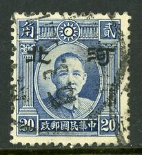 China 1942 Japan Occ Hopei 20¢ SYS Single Circle Large OP VFU J695 ⭐⭐⭐⭐⭐⭐