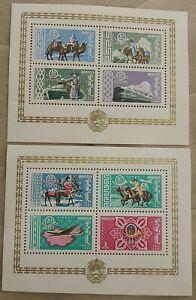 Mongolia 1961 Postal Modernization Mi. Block# 2&3 HCV MNH** OG F/VF