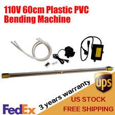 "Acrylic Plastic PVC Bending Machine Heater Hot Heating Bender 24""inch 600mm"