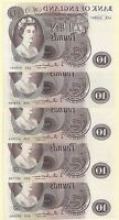 Bank of England Lion Design £10 Note Hollom B299 - Series 1 - UNC - Choice of 5