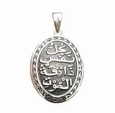 """Every Soul Tastes Death"" Black Enameled Finish St. Silver Oval Pendant Islamic"