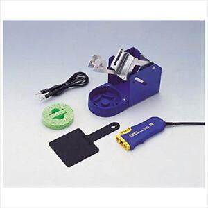 FM2022-04 000056500224 Conversion Kit 24V-140W HAKKO De Japon