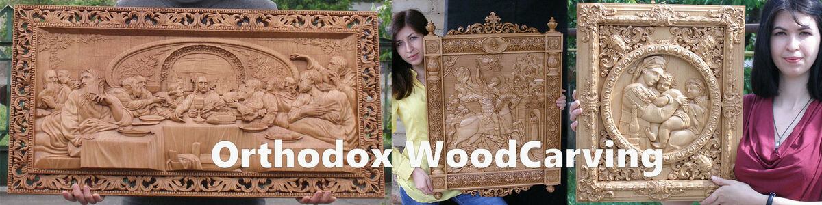 Orthodox Family WoodCarving