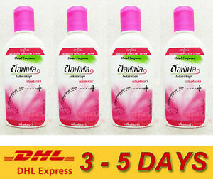 4x Soffell Mosquito 7 hr Protection Liquid Repellent Lotion Floral Fragrance 60g