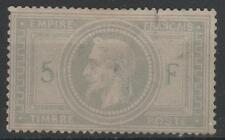 "FRANCE STAMP TIMBRE 33 "" NAPOLEON III 5F VIOLET GRIS 1867 "" NEUF A VOIR  M697"