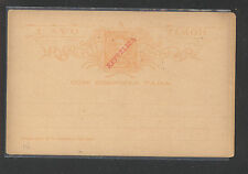 Timor  early postal reply   card  unused  complete     HD1124