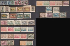 Transcaucasian Federated Republics Stamp 1923 two pages mint sets and some loose