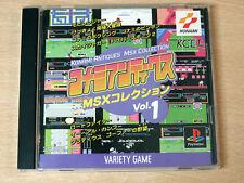 Playstation/PS1 - Konami Antiques : MSX Collection Volume 1 by Konami - JAPANESE