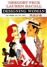 Designing Woman (1957) - Gregory Peck, Lauren Bacall - DVD NEW