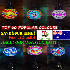 Turkish Lamp Multi Colour Glass Mosaic Light Handmade Brass Plated Stand LED