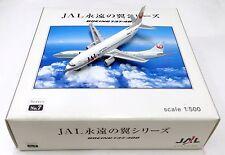 Herpa Wings 1:500 JE2012 JAL JAPAN AIRLINES B737-400 JA8991 - Aircrat Model