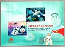 Macau Macao 2003 China 1st Manned Spacecraft Flight S/S from Booklet