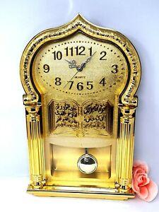 gold Modern Contemporary Islamic Arabic Calligraph Wall Clock 45x25cm