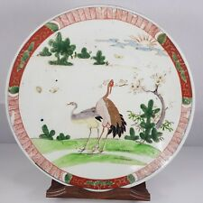 Large Antique Chinese Charger Plate Painted With Stalks / Cranes 40cm diameter