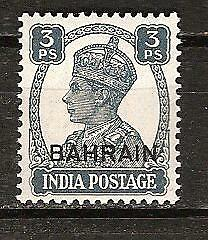 BAHRAIN # 38 MNH KING GEORGE VI