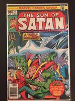 Son Of Satan #6 Rare Price Variant Marvel Comics Combine Shipping