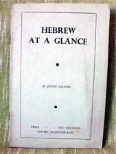 HEBREW AT A GLANCE: A Basic Hebrew Dictionary; Jospeh Halpern; Booklet [1952]