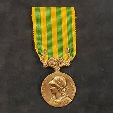 French Medal 1900 -1901 Silver France Military order -  CHINA BOXER Revolt
