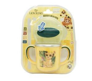 Disney The Lion King Licensed Two Handle Straw with Lid 8.5 OZ. 250ml