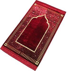 Mihrab Style Velvet Prayer Rug (500g) | Muslim Prayer Mat |110 x 68cm | Bordeaux