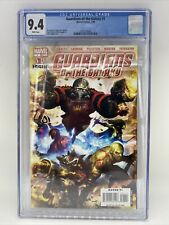 Guardians of the Galaxy #1 - CGC 9.4 White Pages - MCU Team Key 🔑 Marvel