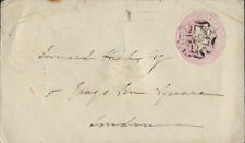 BRISTOL : 1844 One Penny postal stationery envelope to London- Maltese  Cross