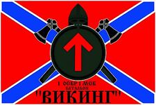 "The flag of the Slavic infantry brigade ""Viking"" size 90x135 cm NEW"