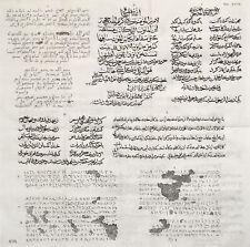 Iran Persien Persepolis Original Kupferstich Niebuhr 1774