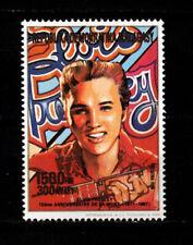 Malagasy, Sc #1135, MNH,1993, Elvis Presley, 10th Anniversary, 10AID