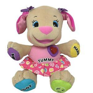 "Fisher-Price Interactive Toy Plush 15"" Girl Dog Working"