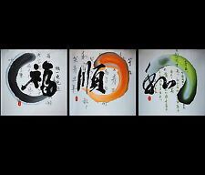Chinese Calligraphy Painting Chinese Feng Shui Art Abstract Art Asian Wall Decor