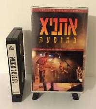 Ethnix Live - Israel Israeli Vhs Pal Speaking Hebrew - rare אתניקס בהופעה 1990