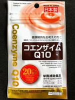 "[DAISO] 20days ""Coenzyme Q10"" Health Supplement Made in JAPAN F/S fm JAPAN"