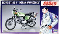 Hasegawa SP411 Suzuki GT380 B Shonan Bakusozoku 1/12  Scale Kit